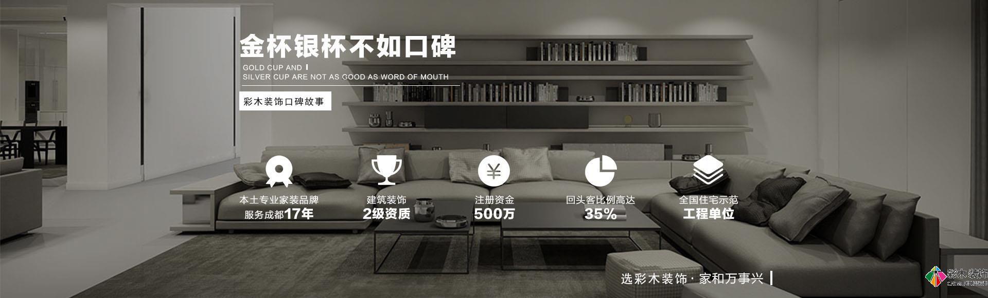 重庆贝博哪里可以下载装饰贝博app手机版室内设计...